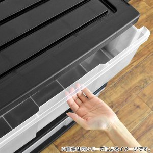 【週末限定クーポン】収納ケース ワイド収納ケース 1段 引き出し 約 高さ23 cm モノトーンカラー ( 収納ボックス 衣装ケース 衣類収納 )|interior-palette|05
