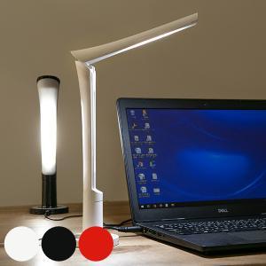 LEDスタンドライト ラムード ( テーブルライト デスクライト )|interior-palette