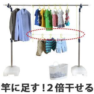 洗濯物干し 物干竿用サオタス (...