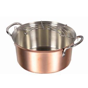 天ぷら鍋 14cm 銅製 ガス火専用 ミニサイズ ( 両手天ぷら鍋 フライ鍋 揚げ物鍋 )
