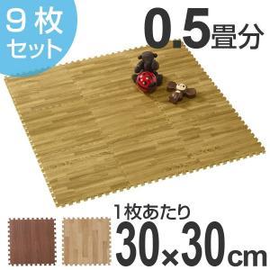 ウッディーマット 9枚組 木目 ジョイントマット フロアマット ( プレイマット フローリングマット クッションマット )|interior-palette