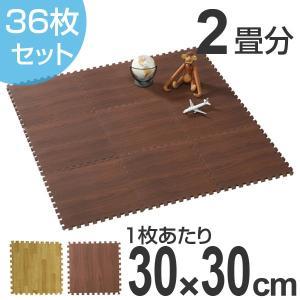 ウッディーマット 36枚組 2畳 木目 ジョイントマット フロアマット ( プレイマット フローリングマット クッションマット )|interior-palette