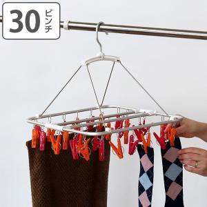 洗濯ハンガー 室内物干しハンガー 30ピンチ ( 角ハンガー ピンチハンガー 壁掛け )|interior-palette