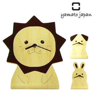 置き時計 木製 ヤマト工芸 yamato ANIMAL CLOCK|interior-palette