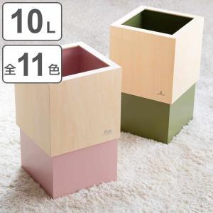 ゴミ箱 木製 10L W CUBE シナ材 カバー付き おしゃれ くず入れ ダストボックス 日本製 ( ごみ箱 キッチン くずかご くずいれ ) interior-palette