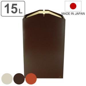 ゴミ箱 木製 ごみ箱 ヤマト工芸 yamato 天然木 ARROWS W 15L interior-palette