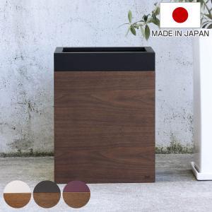 ゴミ箱 木製 ごみ箱 ヤマト工芸 yamato MODERN DUST 10L interior-palette