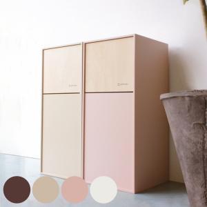 ゴミ箱 木製 ごみ箱 ヤマト工芸 yamato DOORS mini 8L interior-palette