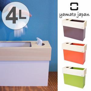 【48時間限定クーポン】ティッシュケース ゴミ箱 ヤマト工芸 yamato dust&tissue case CUBE|interior-palette