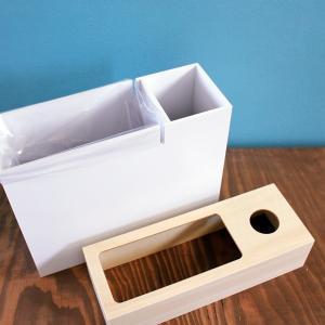 【48時間限定クーポン】ティッシュケース ゴミ箱 ヤマト工芸 yamato dust&tissue case CUBE|interior-palette|06