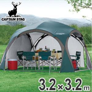 テント CS リビングシェルター320UV-S シェード 5~6人用