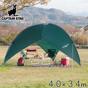 テント CS 3ポールシェルター UVカット