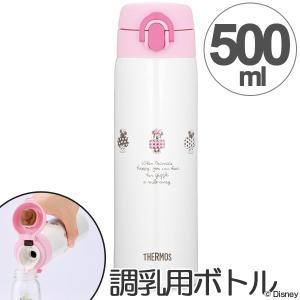 水筒 ステンレスボトル 調乳ポット 保温・保冷 サーモス 500ml ミニーマウス JNX-500D...