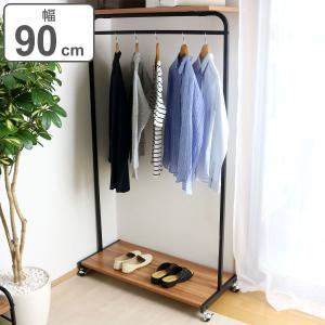 ハンガーラック MUSH(マッシュ) 天板付く 幅90cm 高さ160cm ( 洋服掛け ハンガー掛け )|interior-palette