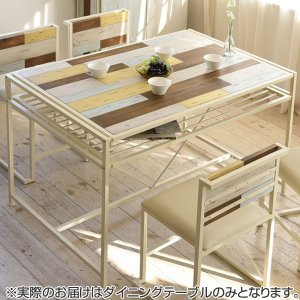 ダイニングテーブル 食卓 CHROME 天然木 スチールフレーム 幅120cm ( テーブル 食卓テーブル リビングテーブル ダイニング )|interior-palette