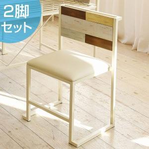 ダイニングチェア 2脚セット 椅子 CHROME 天然木 スチールフレーム 座面高44cm ( チェア チェアー ダイニングチェアー セット )|interior-palette