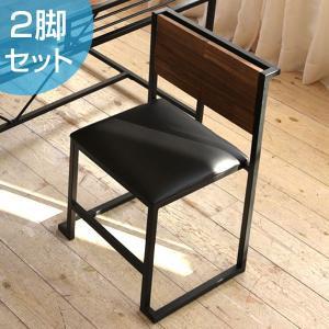 ダイニングチェア 2脚セット 椅子 GRANT 天然木 スチールフレーム 座面高44cm ( チェア チェアー ダイニングチェアー セット )|interior-palette