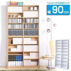 本棚 1cmピッチ大収納ラック シリーズ 文庫本ラック 幅90cm ( 書棚 薄型 スリム 壁面収納 CD DVD コミック つっぱり 突っ張り )|interior-palette