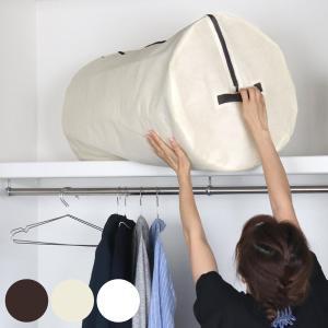 布団収納袋 円筒型 掛け布団収納ケース ...