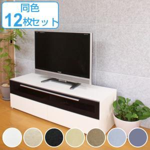 吸音パネル フェルメノン 80x60cm 45度カットタイプ 12枚セット ( 防音 吸音 パネル )|interior-palette
