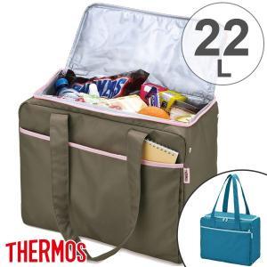 保冷ショッピングバッグ サーモス(thermos) 22L RED-022 クーラーボックス ( 保...