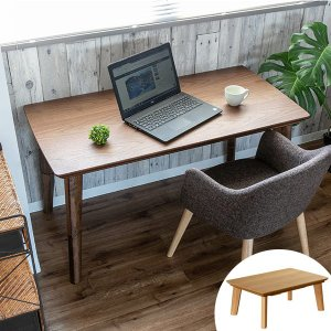 マルチテーブル こたつ 長方形 ハイ ロー継脚 幅120cm ( コタツ 炬燵 ローテーブル デスク こたつテーブル ) interior-palette