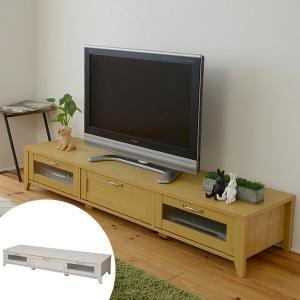 テレビボード TV台 北欧風 Lyckaland 約幅180cm