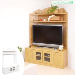 テレビ台 コーナータイプ 北欧風 Lycka Land(リュッカ ランド) 幅123cm ( TV台 AVラック ハイタイプ )|interior-palette