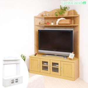 テレビ台 コーナー型 北欧風 Lycka Land 幅123cm