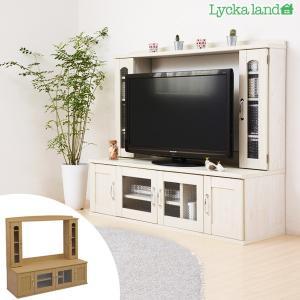 壁面収納 テレビボード ハイタイプ 北欧風 Lycka Land 幅130cm