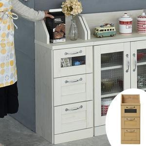 カウンター下収納 ローチェスト 3段 カントリー風 Lycka land 幅30cm ( チェスト ラック 収納 カウンター下 キッチン 薄型 引き出し 北欧 白 )|interior-palette