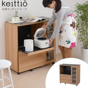 食器棚 キッチンカウンター キャスター付 北欧風 Keittio 幅90cm ( レンジボード キッチン収納 家電収納 食器棚 90幅 )|interior-palette