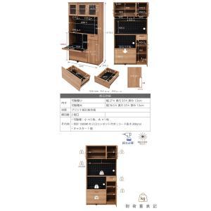 【週末限定クーポン】レンジ台 キッチンラック 食器棚 北欧風 Keittio 幅90cm ( レンジボード キッチン収納 レンジラック 90幅 )|interior-palette|04