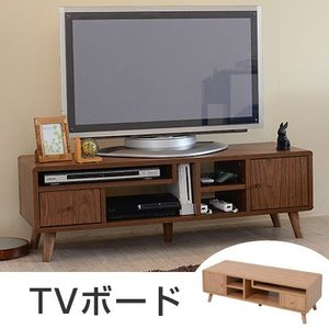 テレビ台 引出し付 ローボード クワロ2 幅100cm