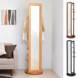 ハンガーラック ミラー付き回転ハンガー ( 木製 姿見 鏡 )|interior-palette