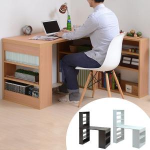 ■在庫限り・入荷なし■デスク 机 ユニットデスク ラック付きデスク 幅120cm ( 本棚 パソコンデスク 書棚 セット 木製 PCデスク 学習机 )|interior-palette