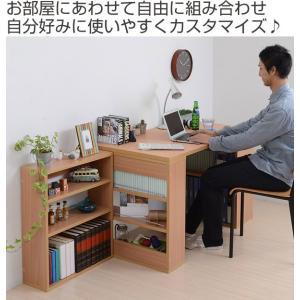 ■在庫限り・入荷なし■デスク 机 ユニットデスク ラック付きデスク 幅120cm ( 本棚 パソコンデスク 書棚 セット 木製 PCデスク 学習机 )|interior-palette|02