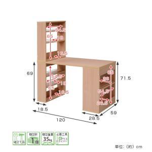 ■在庫限り・入荷なし■デスク 机 ユニットデスク ラック付きデスク 幅120cm ( 本棚 パソコンデスク 書棚 セット 木製 PCデスク 学習机 )|interior-palette|05