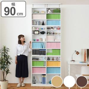 本棚 上置き棚セット 1cmピッチ 薄型 ブックシェルフ 幅90cm ( 棚 ラック スリム シェルフ シンプル 大容量 収納 壁面 ) interior-palette