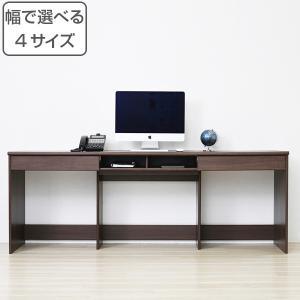 オフィスデスク サイズが選べる ワイドデスク 引出し付 ( デスク 机 パソコンデスク )|interior-palette