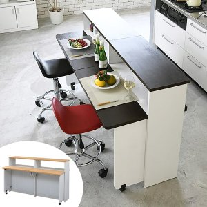 キッチンカウンター 間仕切り収納 バタフライテーブル付 幅150cm ( キッチンボード 食器棚 レンジ台 )|interior-palette