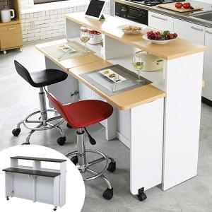 キッチンカウンター 間仕切り収納 バタフライテーブル付 幅120cm ( キッチンボード 食器棚 レンジ台 )|interior-palette