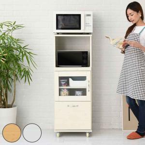レンジ台 キッチン収納 扉1段 北欧風 Lycka land 幅45cm ( 食器棚 キッチンボード カップボード 北欧 ) interior-palette