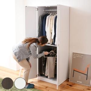 壁面収納 ブレザータンス 衣類収納 ロッカーシリーズ 約幅60cm ( 収納 服 衣服 ハンガーラック 整理 ) interior-palette