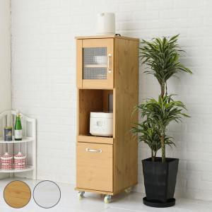 レンジ台 キッチン収納 北欧風 Lycka land 幅32.5cm ( 食器棚 キッチンボード カップボード 北欧 ) interior-palette