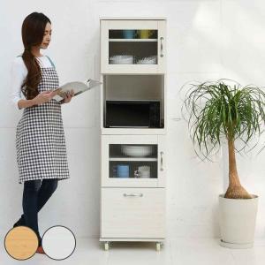 レンジ台 キッチン収納 扉2段 北欧風 Lycka land 幅45cm ( 食器棚 キッチンボード カップボード 北欧 ) interior-palette