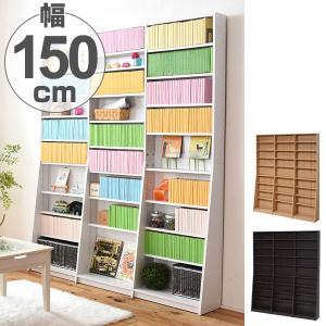 本棚 ブックシェルフ スリム収納 1cmピッチ 薄型ラック 幅150cm ( 薄型 スリム 収納 本 棚 ラック 大容量 文庫本 ブック 収納棚 壁面収納 大量 多目的 )|interior-palette