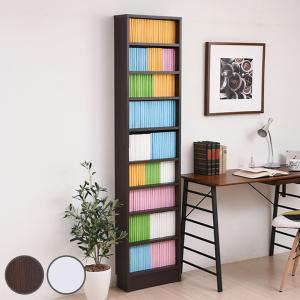 本棚 ブックシェルフ スリム 1cmピッチ 薄型 オープン棚 幅41.5cm ( 書棚 壁面収納 リビング収納 オープンラック )|interior-palette