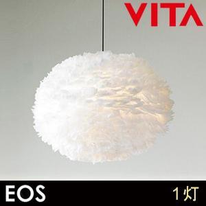 ペンダントライト VITA EOS 1灯