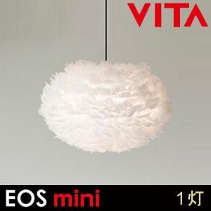 ペンダントライト VITA EOS mini